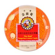 京都 念慈菴金桔檸檬糖 2.5g*18s