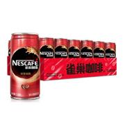 雀巢咖啡(香浓) 180ml*24罐