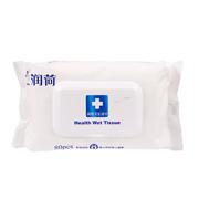 潤荷衛生濕巾 80片