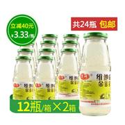 同仁堂红糖姜茶120g含12袋