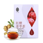 蒙牛纯甄风味酸牛奶(香草口味) 200g*12盒