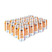 北冰洋橙汁汽水 330ml*24瓶