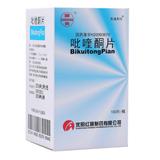 康青 吡喹酮片 0.2g*100s