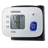 欧姆龙T10电子血压计手腕式家用测血压仪 欧姆龙血压计