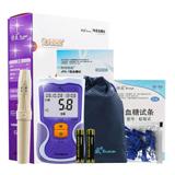 【送20条】怡成血糖仪血糖试纸套装JPS-7型+虹吸式血糖试纸100条 家用糖尿病高血糖检测