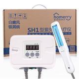 希格玛紫外线光疗仪SH1型
