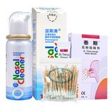 泰斯花粉阻隔剂 5g防粉尘花粉螨虫毛发过敏 送诺斯清