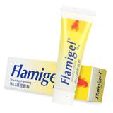 富林蜜伤口凝胶敷料10g比利时进口 外用烫伤膏晒伤膏割伤膏跌伤擦伤膏