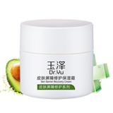 玉澤 皮膚屏障修護保濕霜 50g