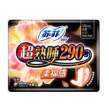蘇菲 纖巧系列衛生巾(超熟睡夜用柔棉感) 29cm*5片