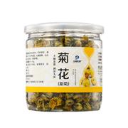 北京同仁堂枸杞子100g