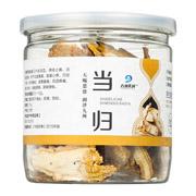 康美三七粉88g/瓶