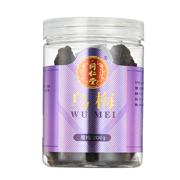 金贵 九州天润珍珠粉100g(5g*20袋)