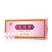 红冠庄 鹿角粉2g*6瓶/盒