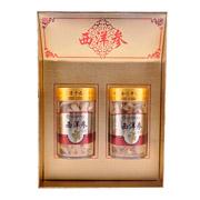 同仁堂总统牌即食雪蛤饮品200g(4瓶装)