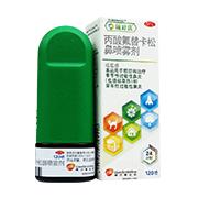 輔舒良 丙酸氟替卡松鼻噴霧劑 50μg*120噴