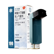 萬托林 硫酸沙丁胺醇氣霧劑 100μg*200撳