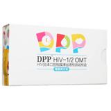 DPP艾滋病檢測試紙 HIV唾液測艾滋試紙(無需血液)
