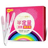 金秀兒半定量排卵試紙10支裝LH半定量檢測試劑備孕排卵測試筆