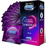 杜蕾斯避孕套紧型装12只+持久装12只