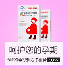 健力多 氨糖软骨素钙片40s