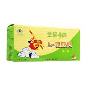 金箍棒L-乳酸鈣沖劑 5g*30袋