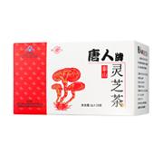 唐人牌泰山靈芝茶 3g*20袋